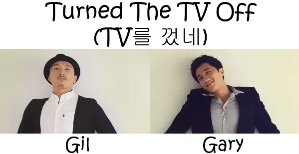 "The members of LeeSsang in the ""Turned The TV Off"" MV"