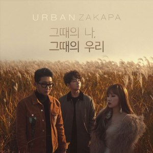 "Album art for Urban Zakapa's album ""When We Were Two"""