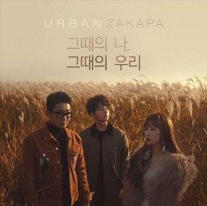 "Album art for Urban Zakapa's album ""When We Were Two"""
