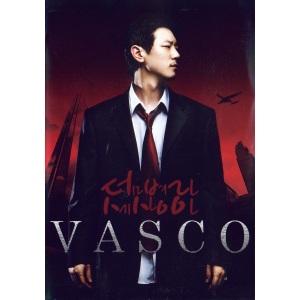 """Album art for Vasco's album """"Oh Come On World"""""""