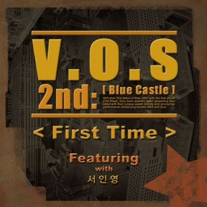 "Album art for V.O.S's album ""The First Time"""