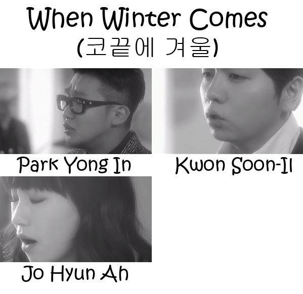"The members of Urban Zakapa in the ""When Winter Comes"" MV"