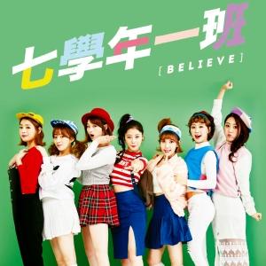 "Album art for Year 7 Class 1's album ""Believe"""