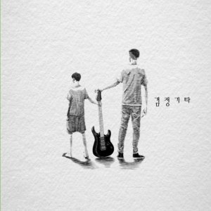 "Album art for Yun Hyun Jun's album ""Black Guitar"""