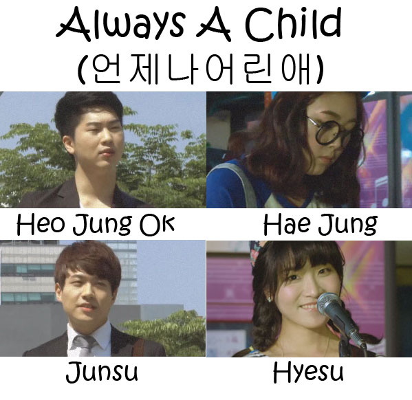 "The members of Evening in the ""Always A Child"" MV"