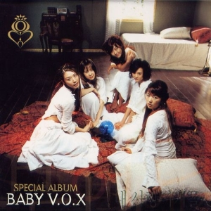 Album art for Baby V.O.X's Special Album
