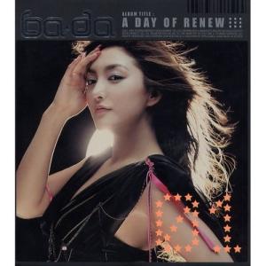 "Album art for Bada's album ""A Day Of Renew"""
