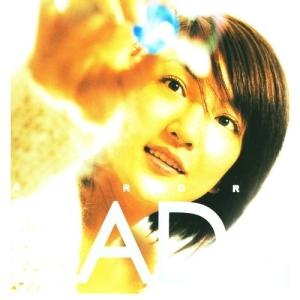"""Album art for Bada's album """"Aurora"""""""