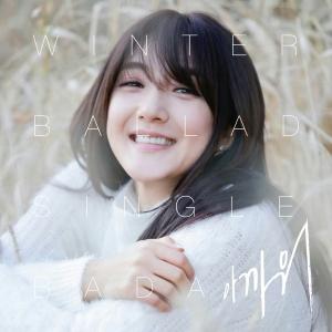 """Album art for Bada's album """"Winte Ballad Album 'Precious'"""""""