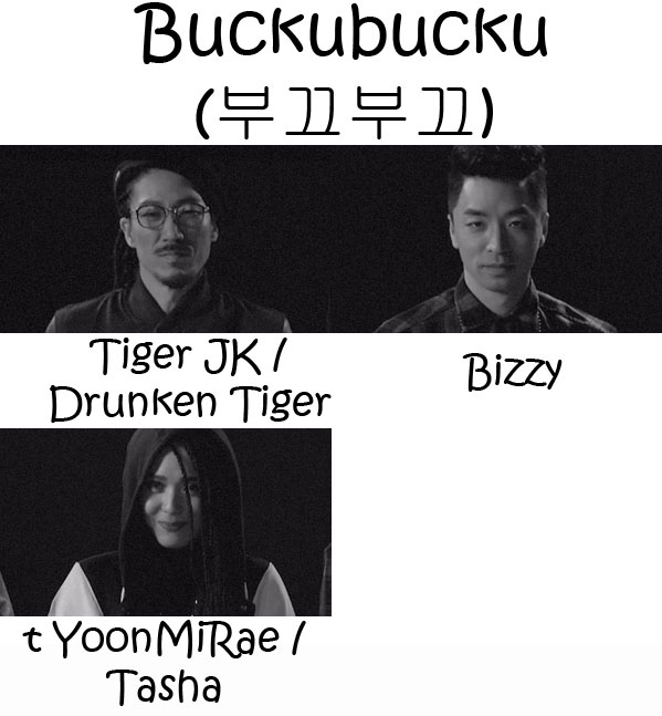 "The members of MFBTY in the ""Buckubucku"" MV"