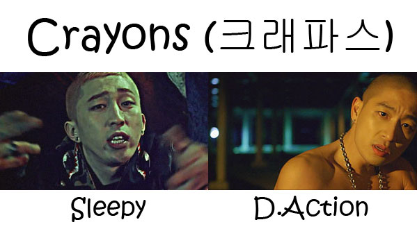 """The members of Untouchable in the """"Crayons"""" MV"""
