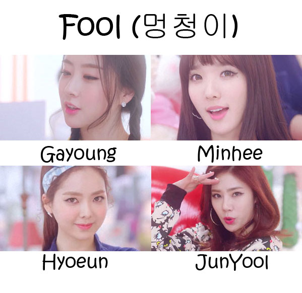 "The members of Stellar in the ""Fool"" MV"