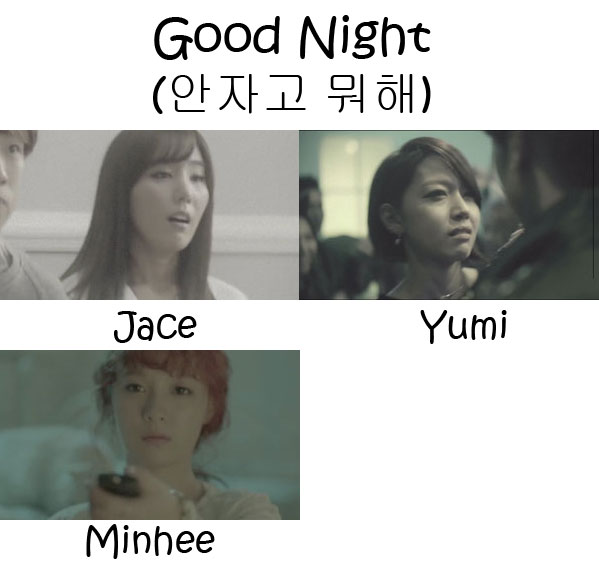 "The members of Miss $ in the ""Good Night"" MV"