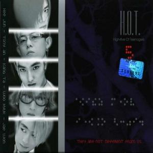 """Album art for H.O.T's album """"Outside Castle"""""""