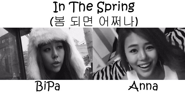 "The members of Lip Service in the ""In The Spring"" MV"