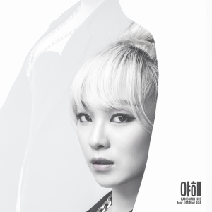 "Album art for Kang Min Hee (Miss $)'s album ""Gotta"""