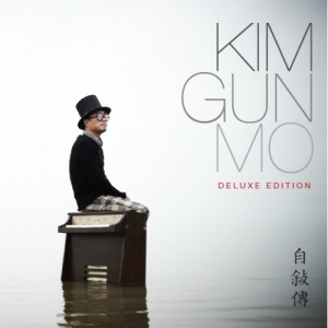 "Album art for Kim Gun Mo's album ""Autobiography & Best"""