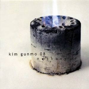 "Album art for Kim Gun Mo's album ""Hestory"""