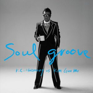 "Album art for Kim Gun Mo's album ""Soul Groove"""