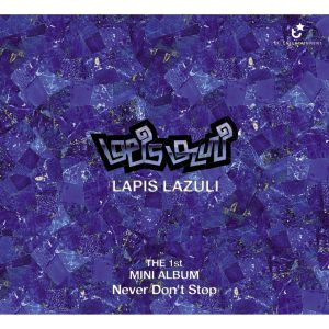 "Album art for Lapis Lazuli's album ""Never Don't Stop"""