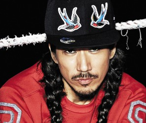 "MFBTY's Tiger JK ""WondaLand"" promotional picture."