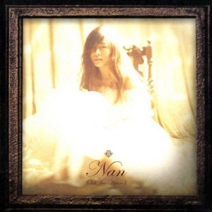 "Album art for Ok Joo Hyun's album ""Nan"""