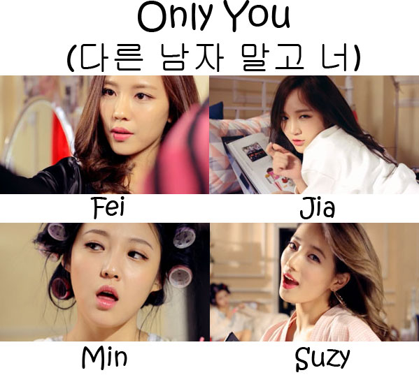 "The members of Miss A in the ""Only You"" MV"