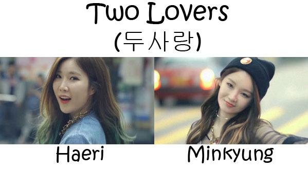 "The members of Davichi in the ""Two Lovers"" MV"