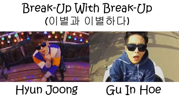 "The members of Pretty Brown in the ""Break-Up With Break-Up"" MV"