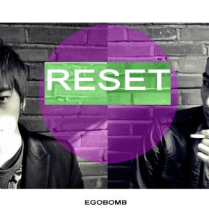 """Album art for Egobomb's album """"Reset"""""""