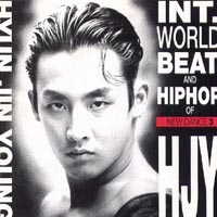 "Album art for Hyun Jin Young's album ""Int. World Beat and Hiphop Of New Dance"""
