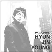 "Album art for Hyun Jin Young's album ""Paradise"""