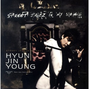 "Album art for Hyun Jin Young's album ""Street Jazz In My Soul"""