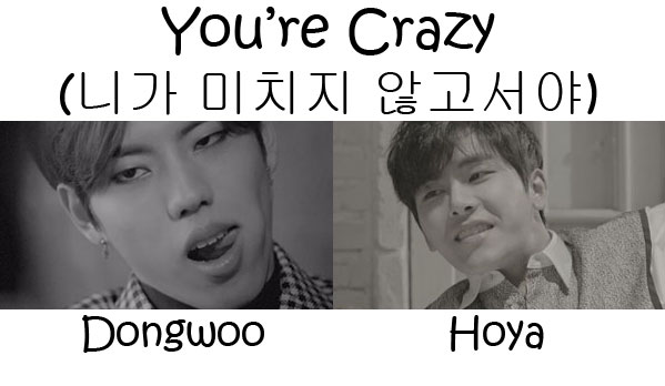 "The members of Infinite H in the ""You're Crazy"" MV"