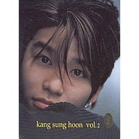 "Album art for Kang Sung Hoon's album ""Kang Sung Hoon Vol. 2"""