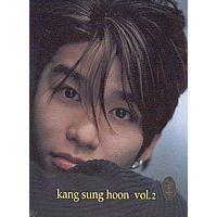 """Album art for Kang Sung Hoon's album """"Kang Sung Hoon Vol. 2"""""""