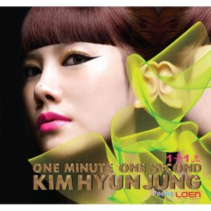 "Album art for Kim Hyun Jung's album ""1 Minute 1 Second"""
