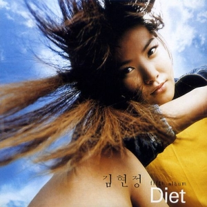 "Album art for Kim Hyun Jung's album ""Diet"""