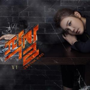 "Album art for Kim Hyun Jung's album ""Gig"""