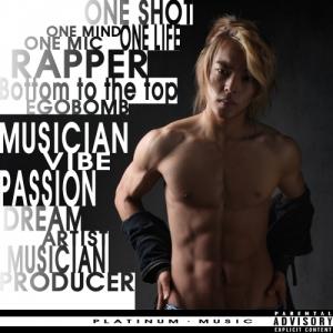 """Album art for Kwanwoo's album """"MusicVibePassion"""""""