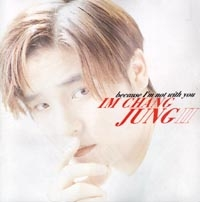 "Album art for Lim Chang Jung's album ""A Sole Parting"""