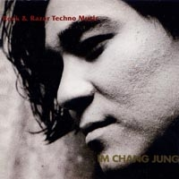 "Album art for Lim Chang Jung's album ""Already To Me"""