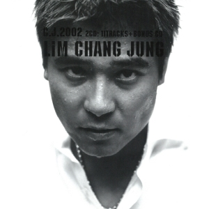 "Album art for Lim Chang Jung's album ""C.J 2000"""