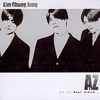 "Album art for Lim Chang Jung's album ""His Best Album; Lim Chang Jung A To Z"""