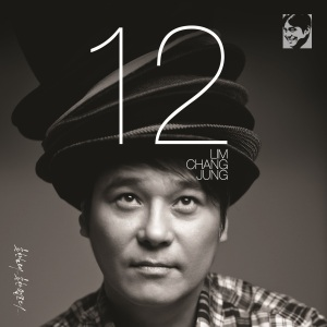 "Album art for Lim Chang Jung's album ""Ordinary Song...Ordinary Melody"""
