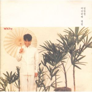 "Album art for Lim Chang Jung's album ""White"""