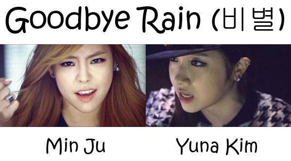 "Min Ju and Yuna Kim from The Ark in the ""Goodbye Rain"""