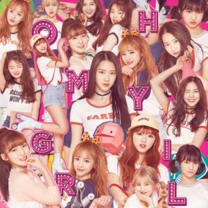 """Album art for Oh My Girl's album """"Pink Ocean"""""""