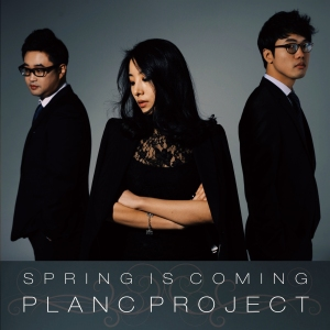 "Album art for Plan C's album ""Spring Is Coming"""