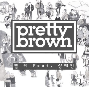 "Album art for Pretty Brown's album ""Next To"""